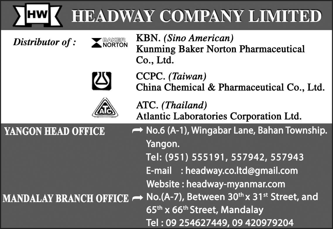 Headway Co., Ltd.