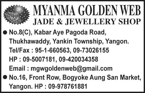 Myanmar Golden Web Jade and Jewellery Shop