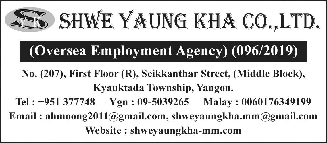Shwe Yaung Kha Co., Ltd.