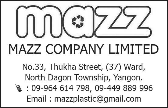 Mazz Co., Ltd.
