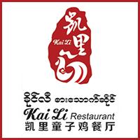 Kai Li Restaurant