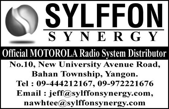 Sylffon Synergy