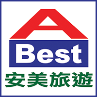 Amalay Best Travels and Tours Co., Ltd.