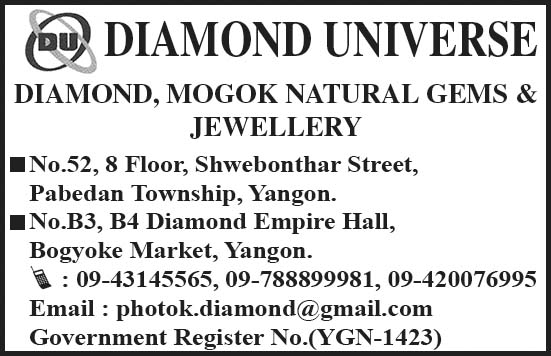 Diamond Universe