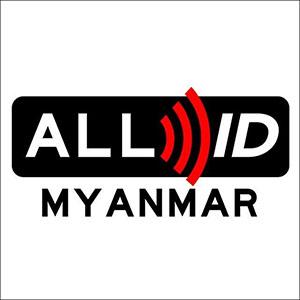 All ID Myanmar