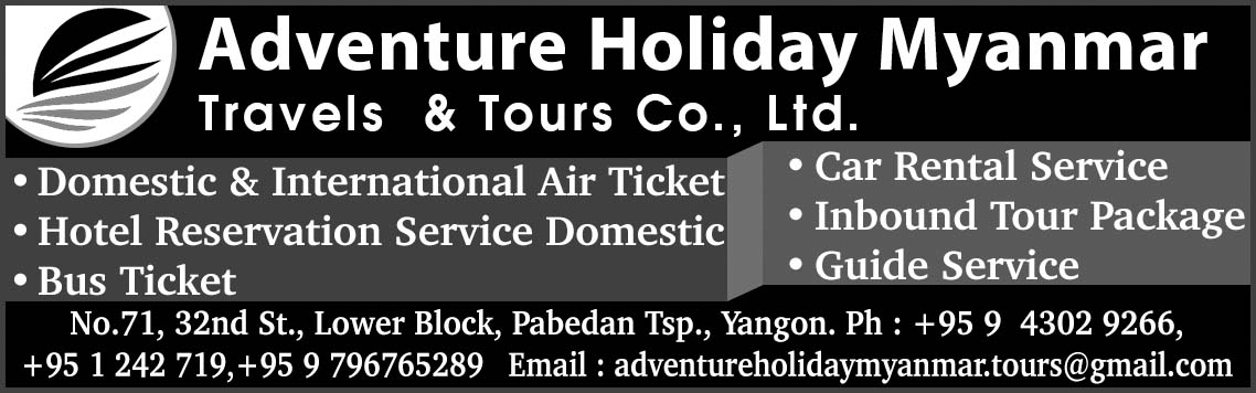 Adventure Holiday Myanmar Travels and Tours Co., Ltd.