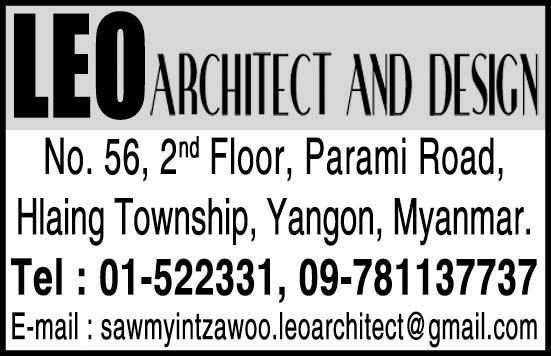 Leo Architect