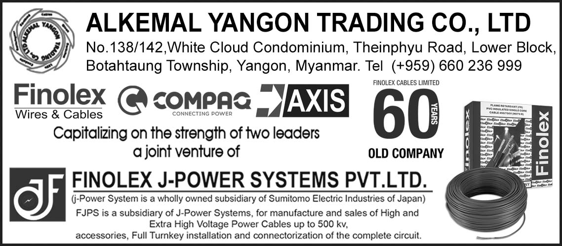 Alkemal Yangon Trading Co., Ltd.