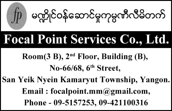 Focal Point Services Co., Ltd.