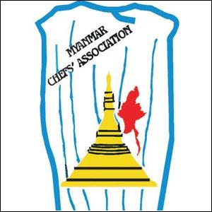 Myanmar Chefs Association (MCA)