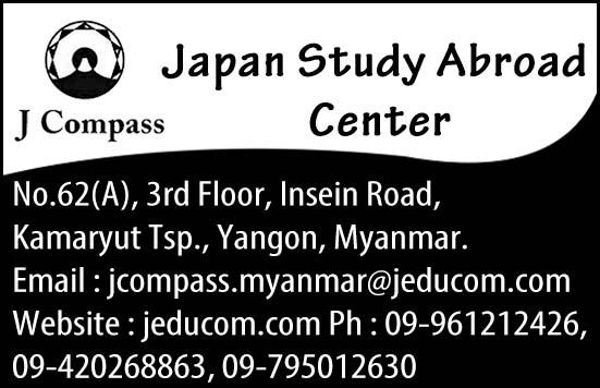 J Compass