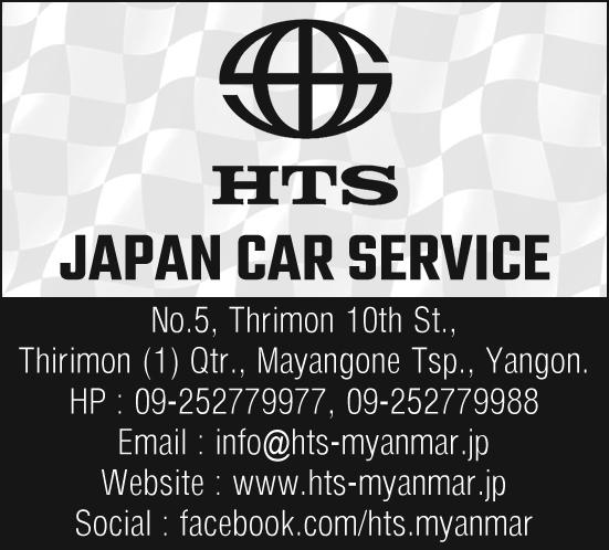 HTS Japan Car Service