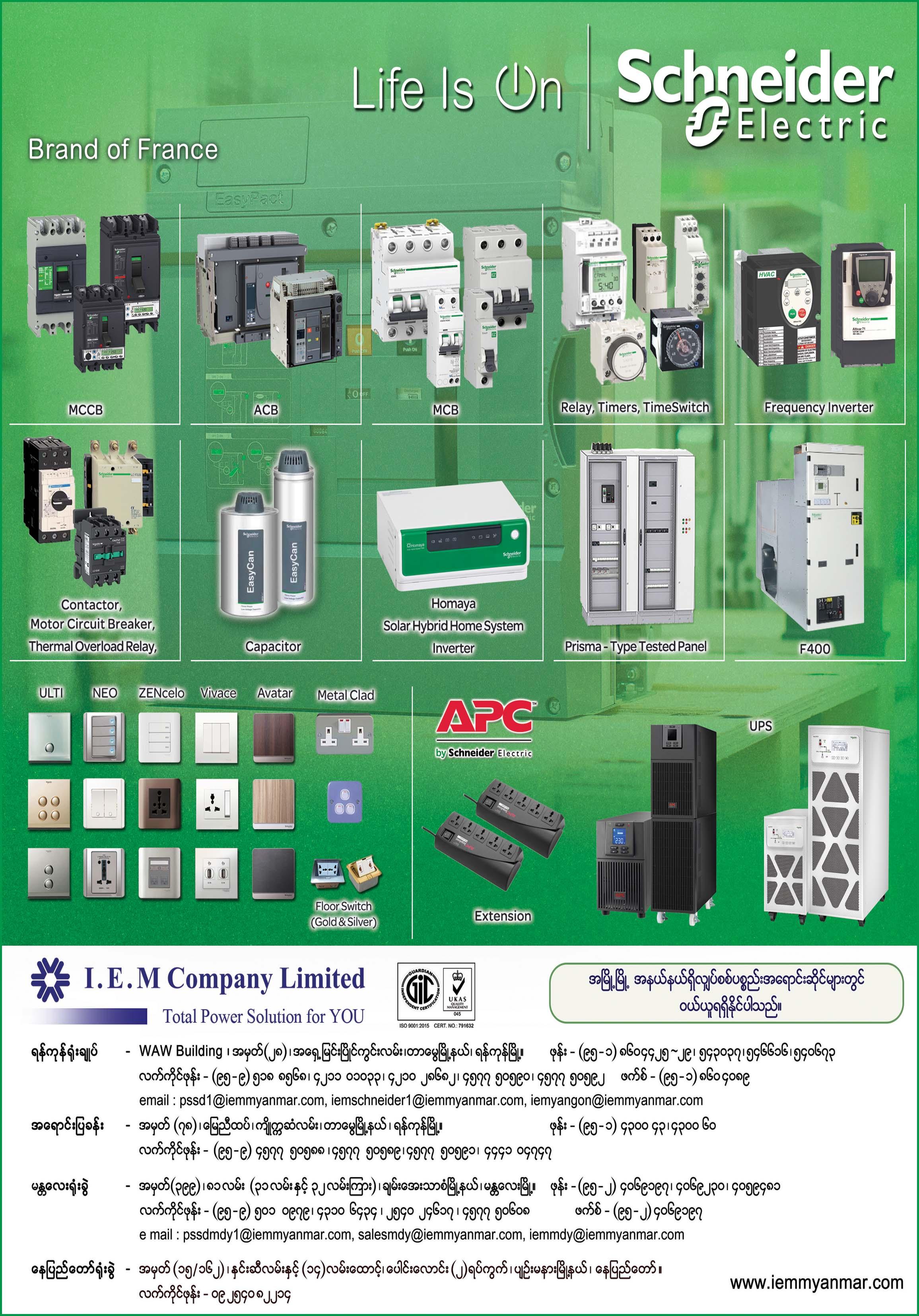I.E.M Co., Ltd.
