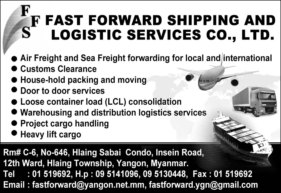 Fast Forward Shipping and Logistic Services Co., Ltd.