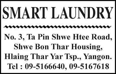 Smart Laundry
