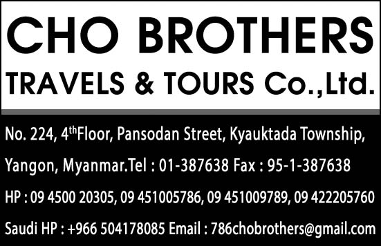Cho Brothers Travels and Tours Co., Ltd.