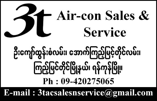 3T Aircon Sales and Service