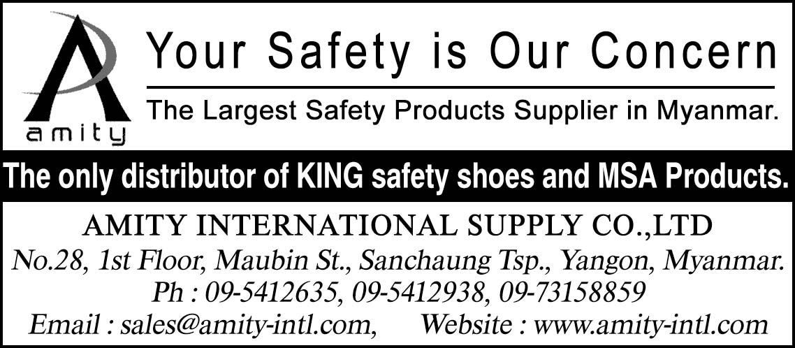 Amity International Supply Co , Ltd  - Myanmar Yellow Pages