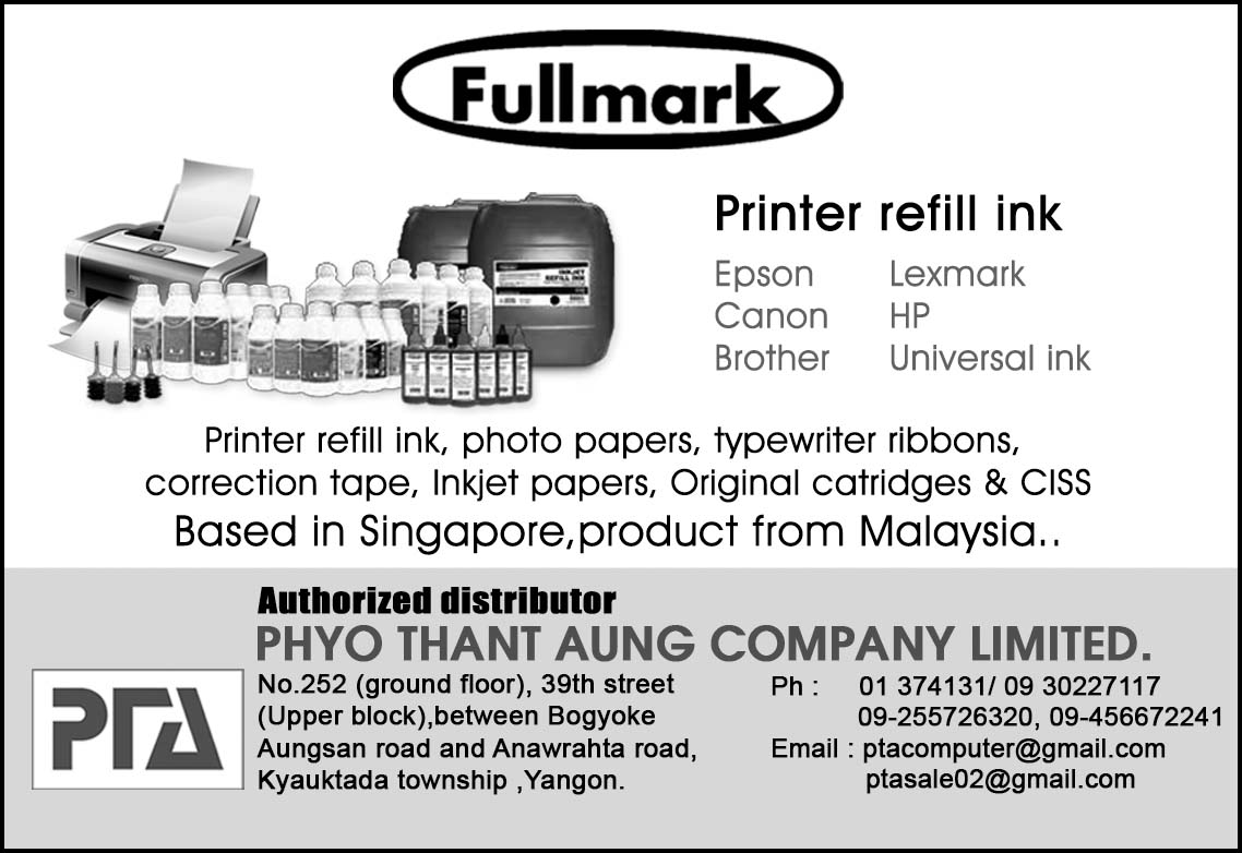 Phyo Thant Aung Co., Ltd.