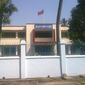 East Yangon General Hospital