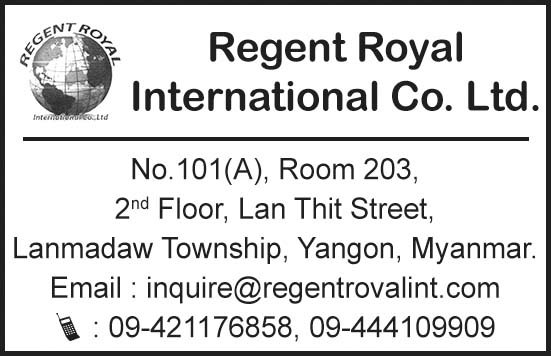 Regent Royal International Co., Ltd.