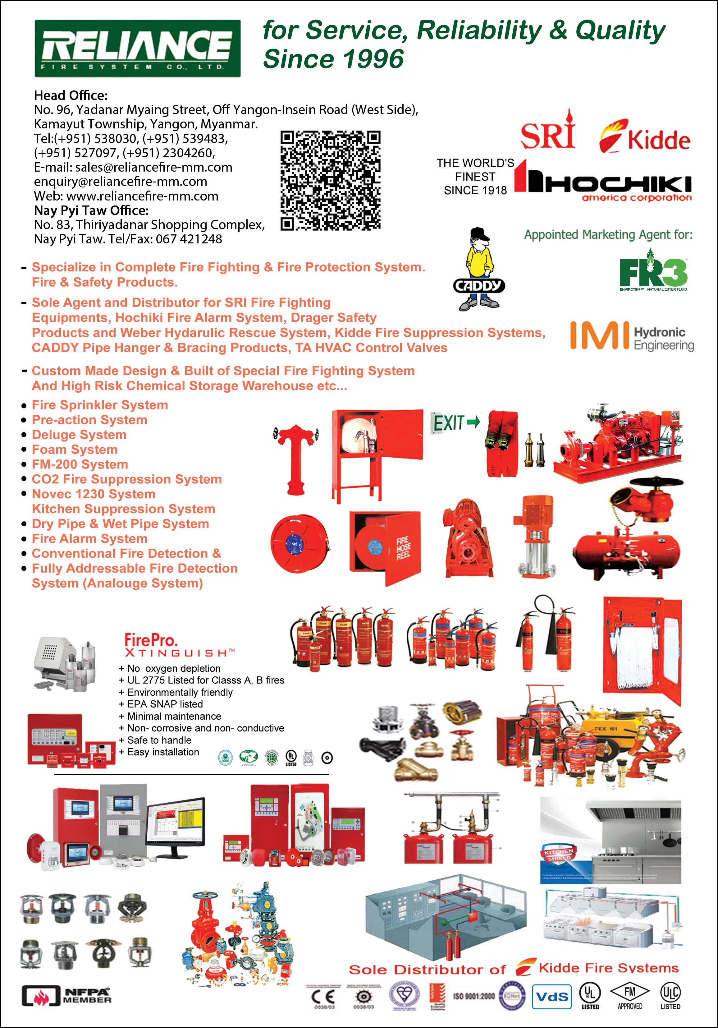 Reliance Fire System Co., Ltd.
