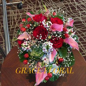 GRACE Floral Service and Wedding Management