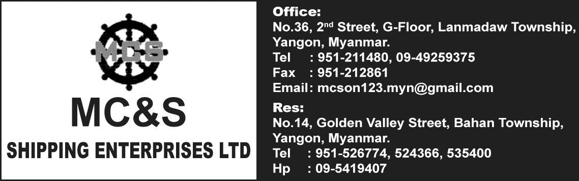 MC & S Shipping Enterprise Ltd.