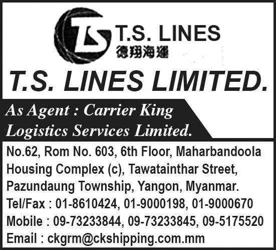 T.S Lines Ltd.