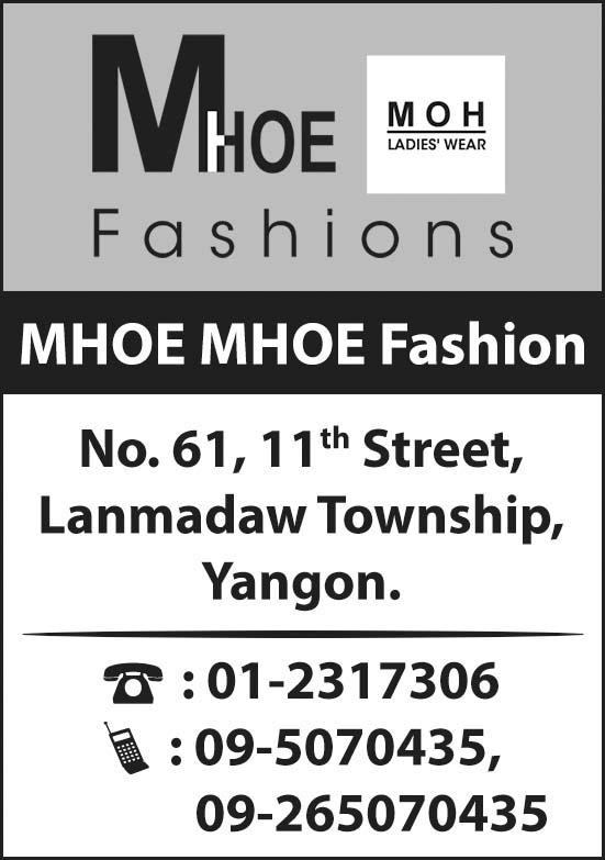 Mhoe Mhoe Fashion