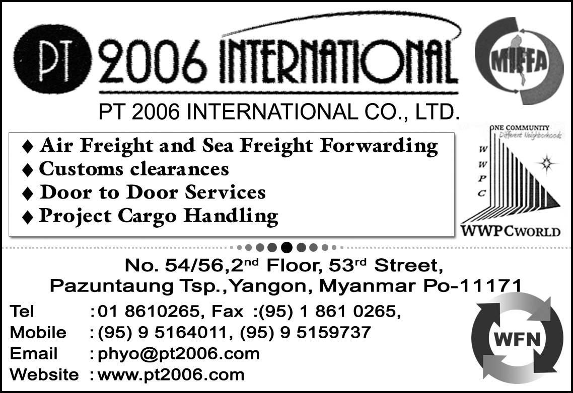 PT 2006 Int'l Co., Ltd.