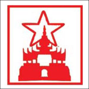 Kyal Sin Moe Makha