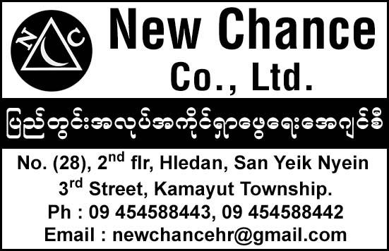 New Chance Co., Ltd.
