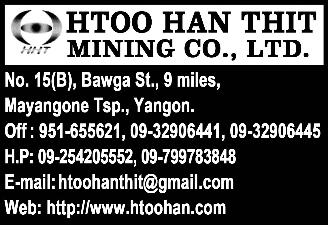 Htoo Han Thit Mining Co., Ltd.