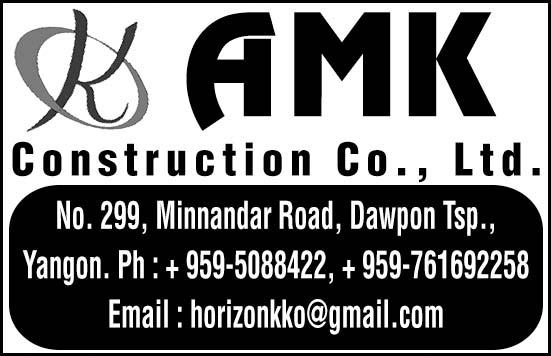 AMK Construction Co., Ltd.