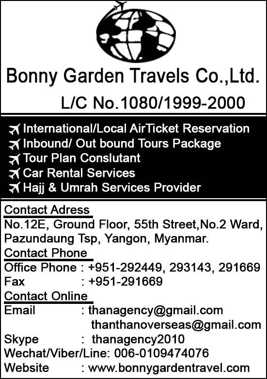 Bonny Garden Travels Co., Ltd.
