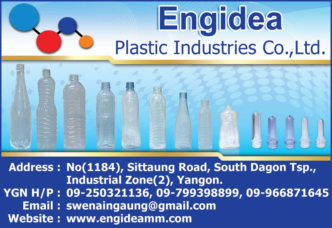 Engidea Plastic Industries Co., Ltd.