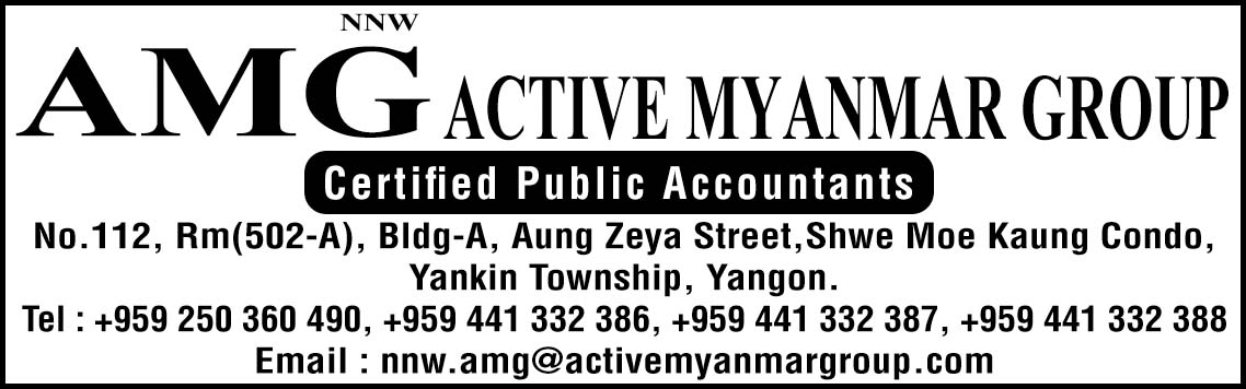 Active Myanmar Group