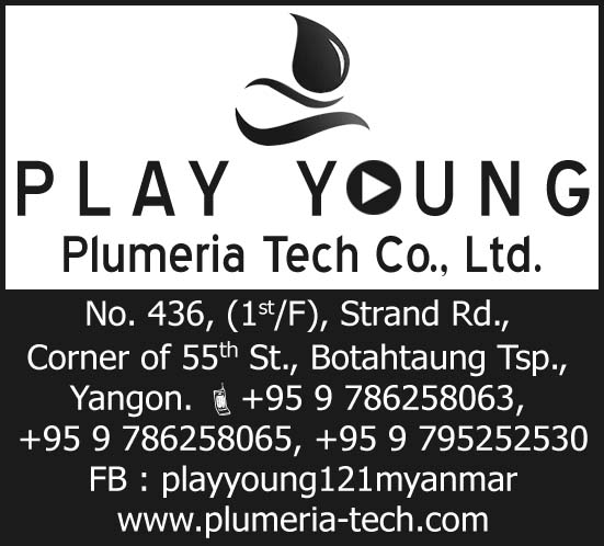 Play Young