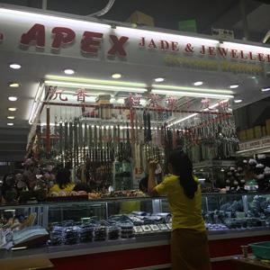 Apex Jade (Ext. 581)