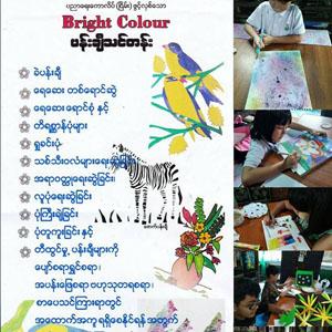Bright Colour
