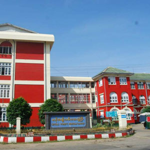 Central Women's Hospital