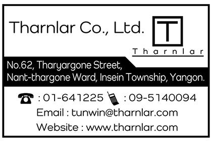 Tharnlar Co., Ltd.