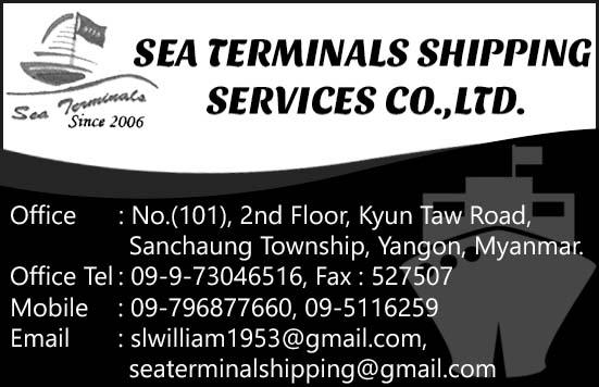 Sea Terminals Shipping Services Co., Ltd.