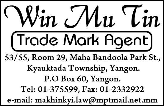 Win Mu Tin