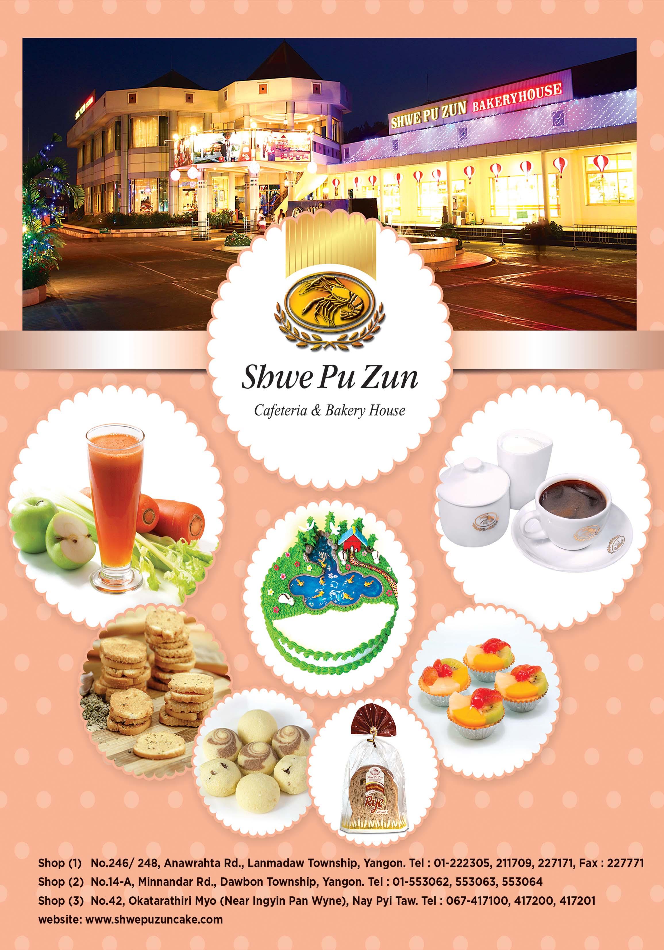 Shwe Pu Zun