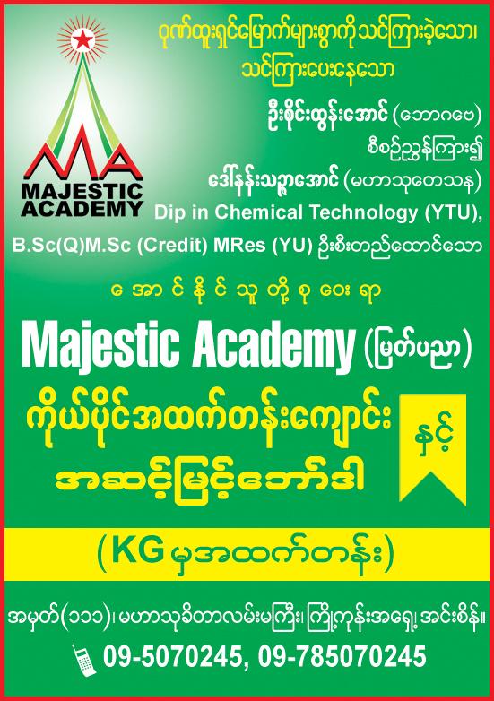 Majestic Academy