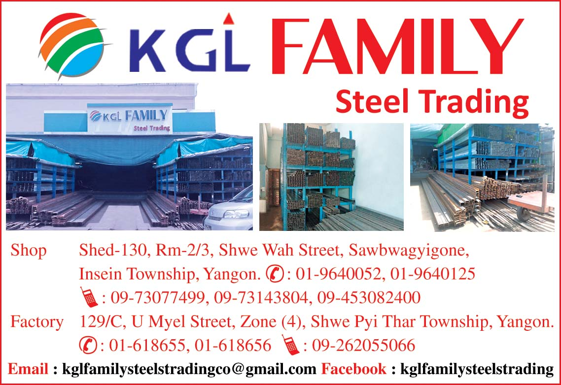 KGL Family
