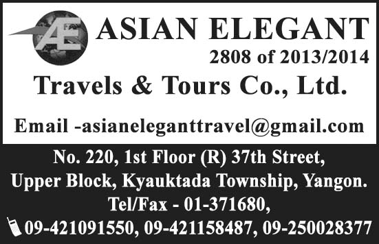 Asian Elegant Travels and Tours