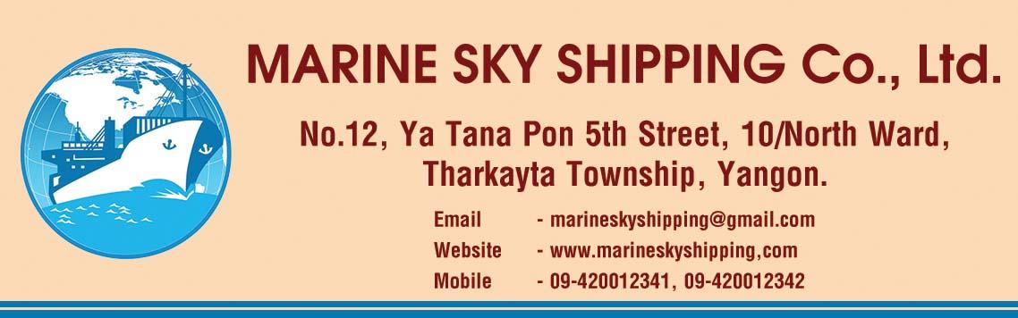 Marine Sky Shipping Co., Ltd.